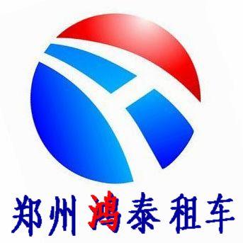 鴻泰logo-5頭像.jpg